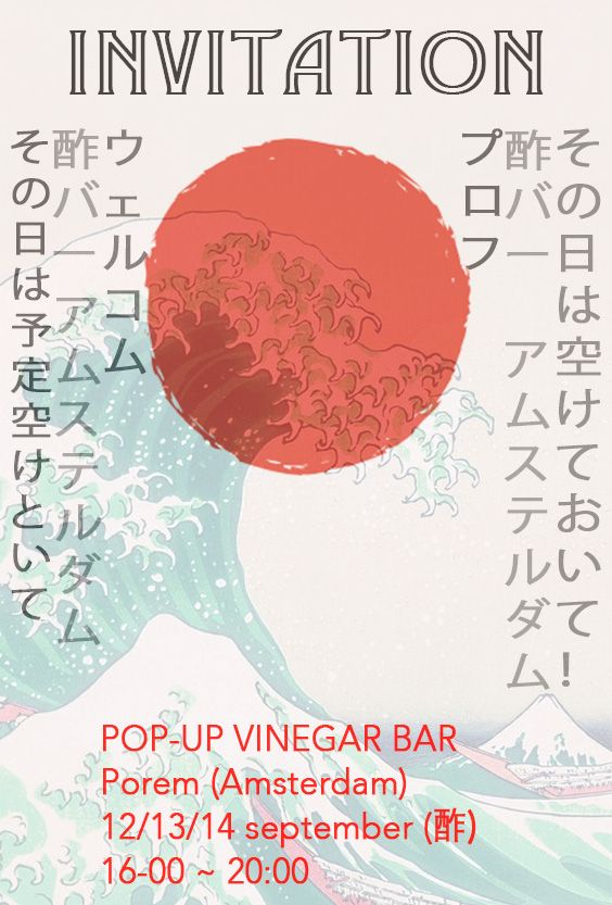 pop up vinegar bar