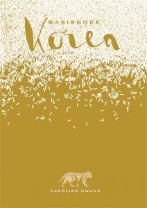 Cover Basisboek Korea