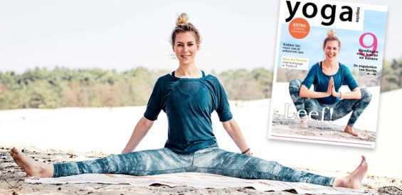 yoga magazine, karlijn visser, cover, lululemon, legging
